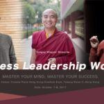 2017 Awareness Leadership Workshop
