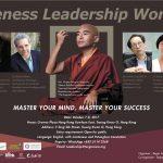Awareness Leadership Workshop