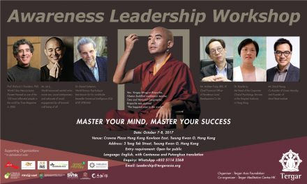 Awareness Leadership Workshop
