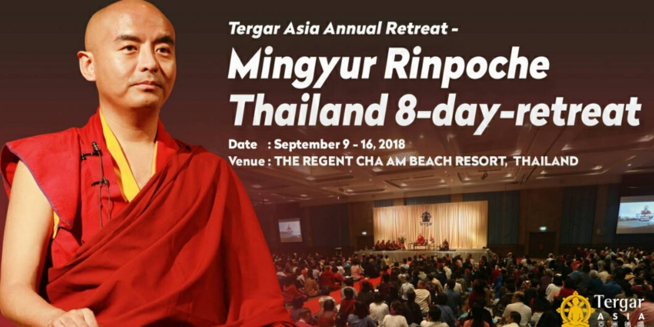 Announcement of 2018 Tergar Asia Annual Retreat ─ Mingyur Rinpoche Thailand 8-day-retreat