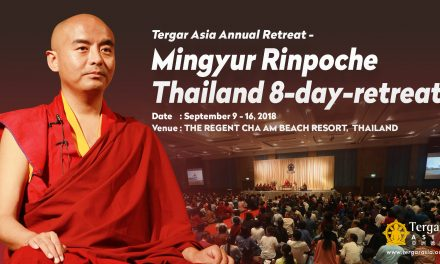 Tergar Asia 8-Day Retreat in Thailand: September 9-16, 2018