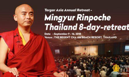 Tergar Asia 8-Day Retreat in Thailand: September 9-16, 2018