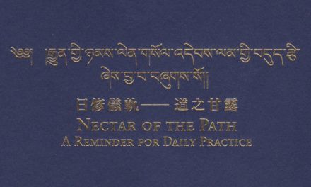 Nectar of the Path – Daily Prayer