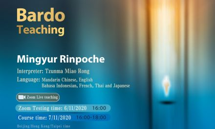 Bardo Teaching by Mingyur Rinpoche