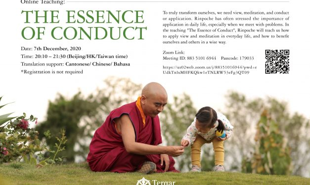 The Essence of Conduct