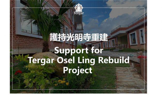 Tergar Asia Support Plan